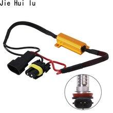 Комплект из 2 предметов, 50W 6ohm Золотой плавкий предохранитель светодиодный фар с can-bus Ошибка компенсатор H1 H7 H8 H9 H11 9005 9006 светодиодный декодер нагрузочный резистор анти-Hyper флэш-памяти