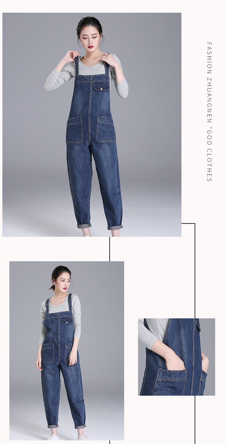 2018 HCYO spring new 200 pounds fat mm jeans women's trousers Korean version of the loose large size women's bib pants (4)