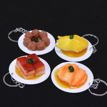New Simulation Food Keychain 5cm Plate small House Toys New Dishware Food Pendant Key Chain best party gift K3013