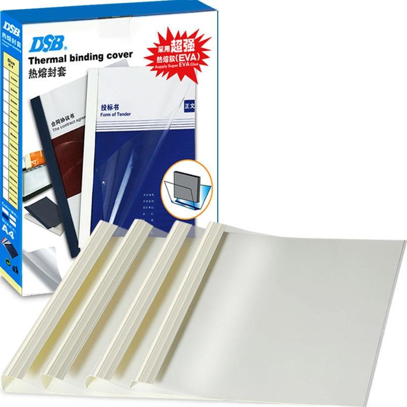 Aliexpress.com : Buy DSB Thermal Binding Cover, A4, 6 Mm