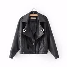 2018 Fashion Women Elegant Zipper Faux Leather Biker Jacket