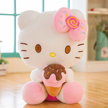 Kawaii Plush Fyllda Djur Creative Hello Kitty With Ice Cream 30cm 40cm Flickvän & Kids Leksaker Chrismas Gift High Quality