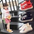 Новинка 2019  детская нескользящая обувь  повседневная обувь для мальчиков и девочек  Корейская версия осенней одежды  детская парусиновая об...