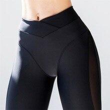 Leggings Women Sexy Pink Push Up Fitness Fashion Ladies Workout High Waist Black Mesh Spandex Pants Slim
