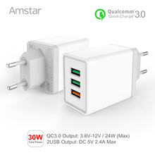 Amstar Quick Charge 3.0 30W USB Charger Wall Charger QC3.0 Travel Wall Charger Adapter for Samsung S8 S7 Note8 iPhone Xiaomi LG(China)