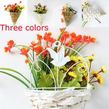 2019 New Fashion Rattan Wall Mounted Hanging Pot Cone Planter Flower Basket Vase for Home Yard Decor(China)