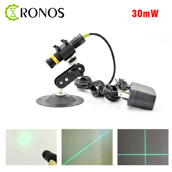 515nm 30mW Dot Line Cross Green Laser Module Diode Locator for Wood Fabric Cutting Cutter Adapter Mount Marking Device
