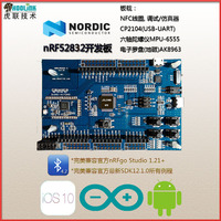 NRF52832 Bluetooth BLE Development Board Onboard Debugger MPU9255 NFC Compatible ARDUINO