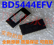 10pcs/lot BD5444EFV BD5444 AMP STEREO CLASS D 28-HTSSOP IC 10pcs lot 60 28