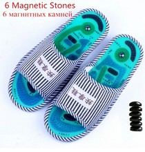foot Massage Slippers Health K5 Shoe Reflexology Magnetic Sandals Acupuncture Healthy Feet Care Massager Magnet Shoes Healthy