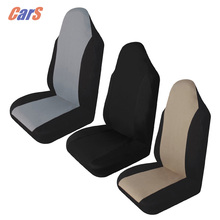 Universal Car Seat Cover Breathable Automotive Seat Covers Cushion Pad Protective Covers for Car Seats Car-styling