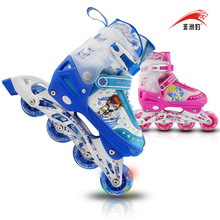 African leopard skating shoes full set child adjustable flash inline skating shoes roller skates