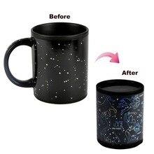 Fantástico Taza Constelación Signo Zodiacal Magia Taza Taza de Cambio de Color Taza de Agua para Preparar Té Café Fresco de Calor Que Cambia de Color Taza De Cerámica