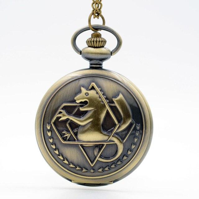 Bronze Hippocampus Fullmetal Alchemist Anime Classic Retro Fashion Pocket Watch