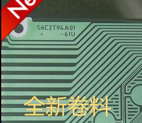 S6C2T94A01-61U = DB6894-FS06M = MT3220A-VA New COF IC Module 8019 fcc85 100% new cof ic module