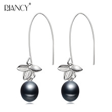 RIANCY vintage pearl Earring for women black fashion Design natural Pearl jewelry long Drop