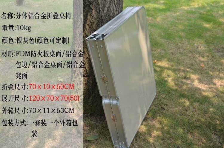 CAMPING Portable en plein air chaises pliantes en aluminium pique-nique tables et chaises ensemble - 5