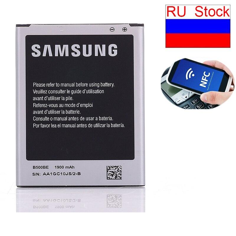 Ship from RU Battery SAMSUNG Original Replacement B500AE battery For Samsung GALAXY i9198 NFC S4 mini i9190 i9192 1900mah B500BE