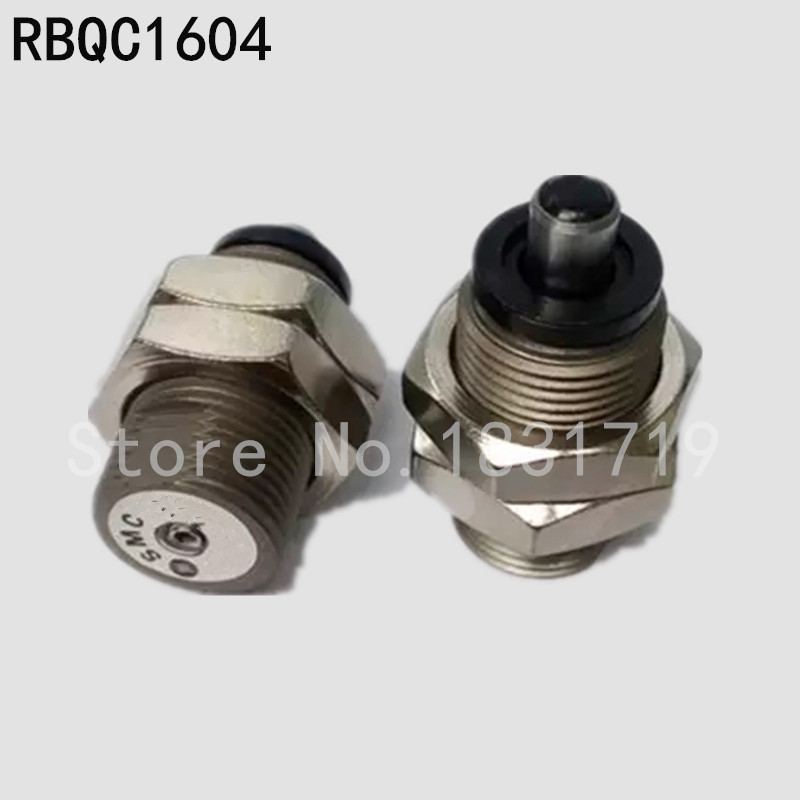 SMC type RBQC1604 Short type oil pressure buffer with rubber pad Hydraulic buffer Speed stabilizing device retarderSMC type RBQC1604 Short type oil pressure buffer with rubber pad Hydraulic buffer Speed stabilizing device retarder