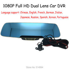 Promo offer New Arrival 1080P Full HD Car DVR Rearview Mirror Dual Lens Camera DVR Video Recorder