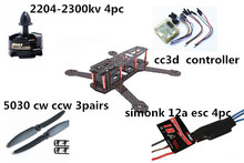 free shipping RC QAV250 DIY Quadcopter Multirotor Kit & Emax MT2204 Brushless Motor & Simonk 12A ESC & CC3D