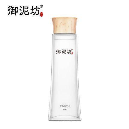 Cuidados com a pele YUNIFANG ilumine hidratante hidratante Toner 5.3 oz / 150 ml skin care face care