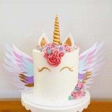 Skrzydła jednorożca topper tort weselny na wystrój Mariage dekoracja walentynkowa skrzydło ozdoba na wierzch tortu zaopatrzenie firm akcesoria do pieczenia