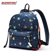 Girls Star Sky Space Planet Printing PU Backpack Women Big Shoulder BackPacks Dark Blue Faux Leather School bag for Teenagers(China)