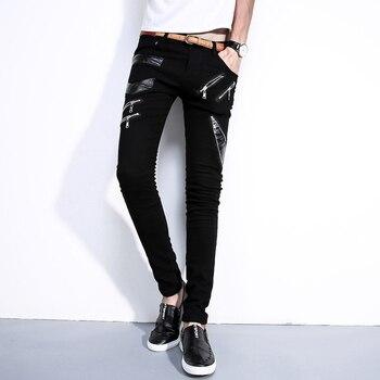 Autumn Fashion Zipper Design Leather Pants  1