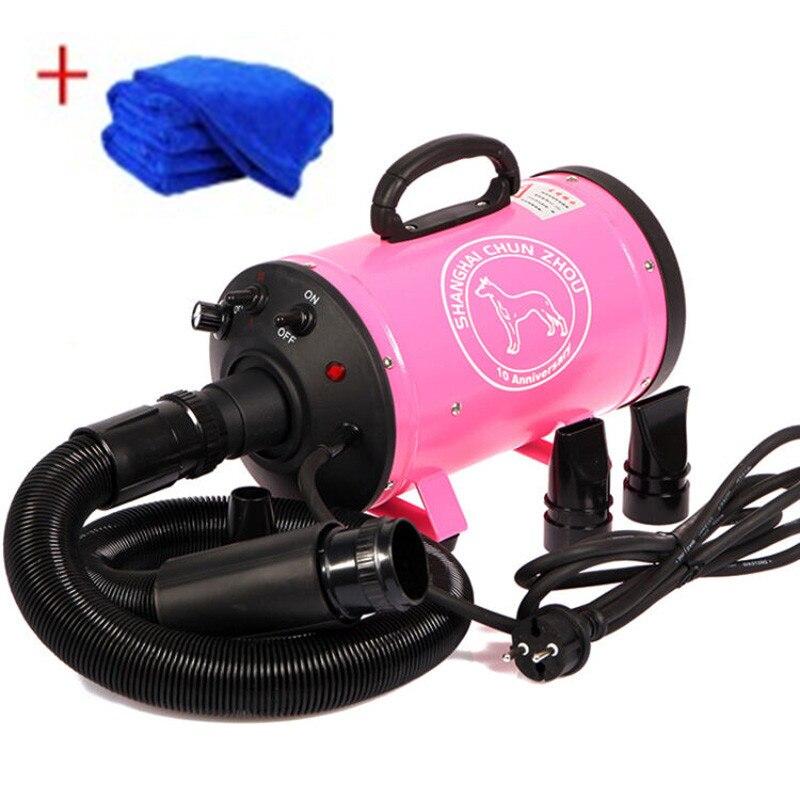 Preparación del perro secador de mascotas secador de pelo soplador 220 V/110 V 2400 W UE Plug rosa azul
