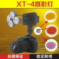 XT-4 LED 8 개 led 비즈 비디오 빛 웨딩 채우기 라이트 DV 비디오 녹화 램프 뉴스 촬영 꽃 포함 배터