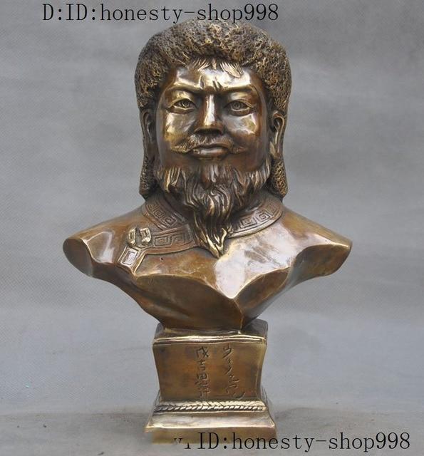 "christmas 9""Old China Bronze Mongolian Emperor Jenghis Khan Genghis Khan Head Bust Statue halloween"