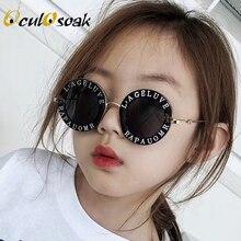 Стимпанк пчела детские солнцезащитные очки для мальчиков и девочек Роскошные винтажные детские солнцезащитные очки круглые солнцезащитные очки Oculos Feminino аксессуары