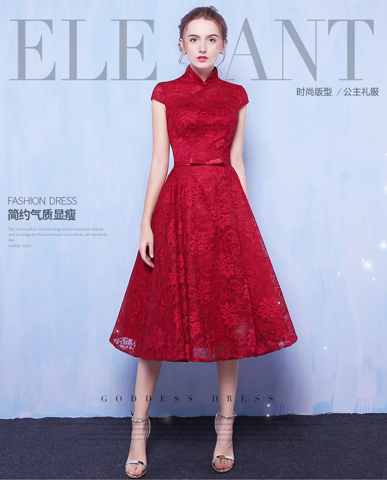 Cocktail Dresses 2017 Chinese Style Vintage Chamsung Collar Cap ...