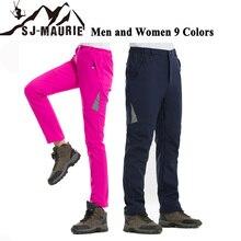 SJ-Maurie, 9 цветов, женские и мужские Зимние флисовые штаны, уличные походные, лыжные, мужские спортивные брюки, S-5XL