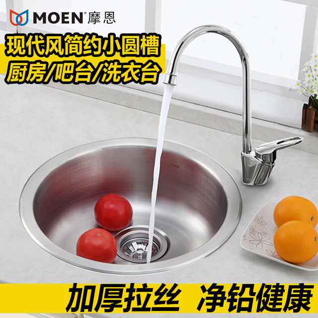 304 stainless steel round moen kitchen vegetables basin single package small bar sink basin brushed thicken
