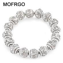 MOFRGO Ethnic Vintage Bangle Buddha Bracelet Plated Silver Meditation Prayer Beads Engraved Bracelets For Women Men Jewelry