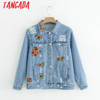 Tangada Women Blue Denim Jackets Hole Rivet Floral Embroidery Long Sleeve Button Coat Ladies Casual Loose Streetwear Tops FH13