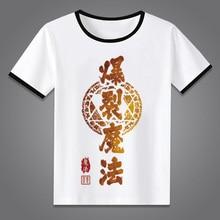 KonoSuba T-Shirt – 05