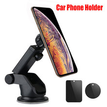 Universal Mobile Phone Stand Holder For iPhone X/XS Magnetic Car