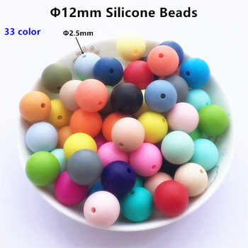 Chenkai 500pcs 12mm BPA Free Food Grade Silicone Teether Beads DIY Baby Pacifier Dummy Nursing Necklace Jewelry Toy Accessories - DISCOUNT ITEM  15% OFF All Category