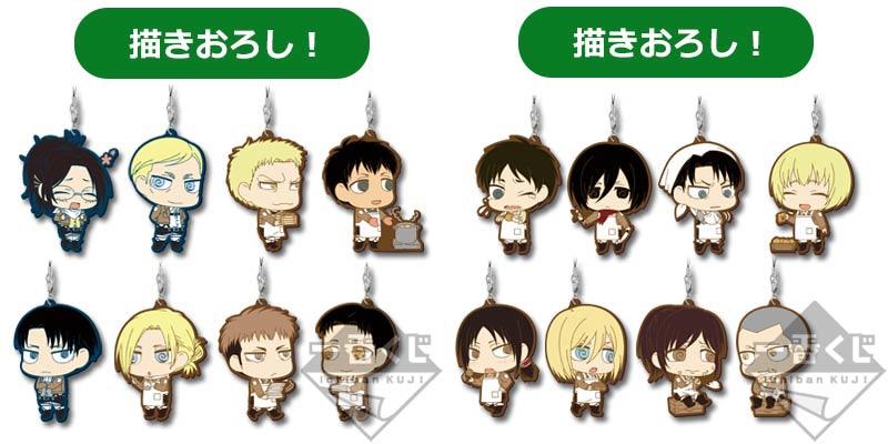 Attack on Titan Anime Krista Lenz Rivaille Eren Armin Sasha Japanese Rubber Keychain attack on titan volume 15