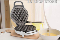 2018 HK Non stick Automatic Household Home Electric Rotary Egg Waffle Maker Pancake Machine Cooking Tools