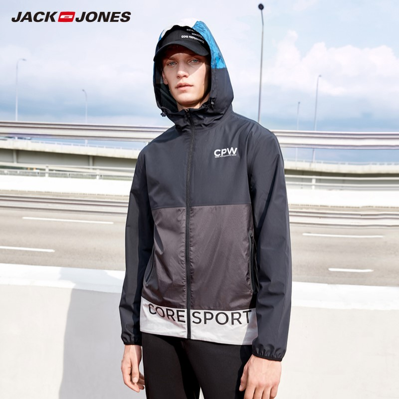 JackJones Men's Hooded Stand-up Collar Reflective Print Waterproof Jacket Hiphop 219121566