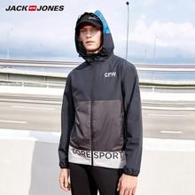 JackJones Men's Jacket Hooded Stand-up Collar Reflective Pri