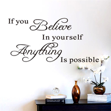 Decorative Stickers Wall-Decals Anything Yourself Vinyl Believe Inspirational Quotes