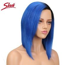 Гладкие человеческие волосы боковая часть боб парик Remy прямые человеческие волосы парики не кружева бразильские волосы WigsT1B/синий
