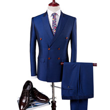 Business luxury mens suit three-piece blazer vest pants satin silky high-end double-breasted formal groom wedding dress