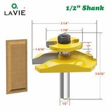LAVIE 1pc 12mm 1/2 Cal podnoszone Panel cyma Router Bit z Backcutter czop nóż do drewna narzędzia do obróbki drewna do elektronarzędzi MC03084