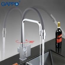 Gappo фильтр для воды краны воды смеситель для кухни латунь Раковина Смеситель для кухни смесители кран краны фильтр Кухня водопроводный кран G4398-4